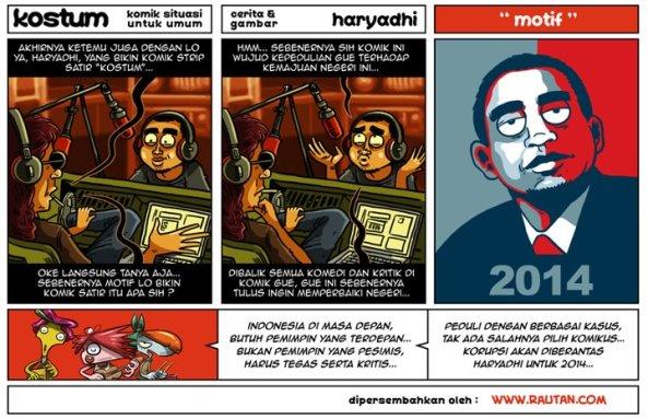Haryadhi Gee